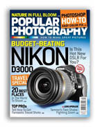 When I was young I got my basic photography information from Popular Photography Magazine